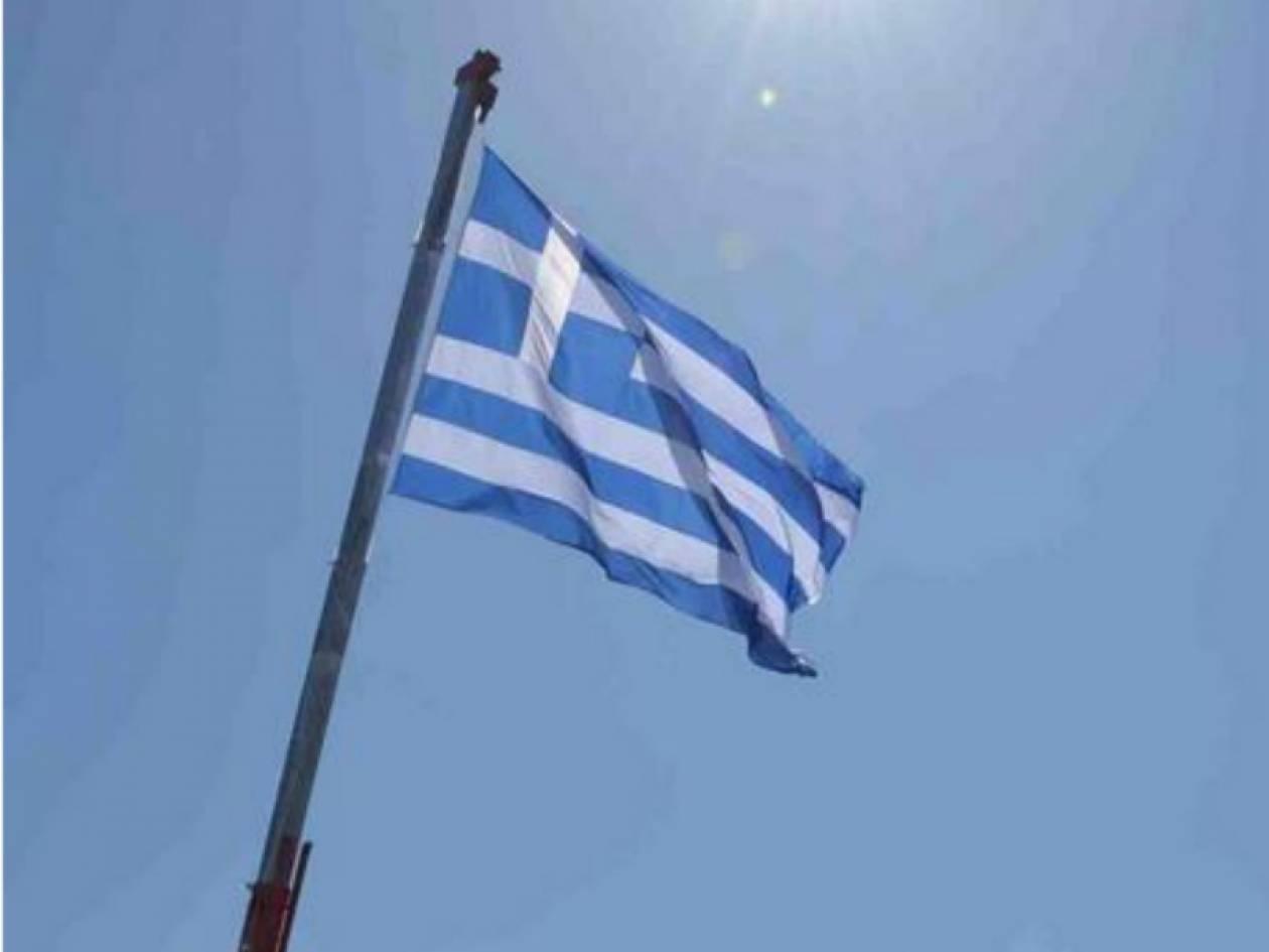 Έφτιαξαν ελληνική σημαία 110 τ.μ.