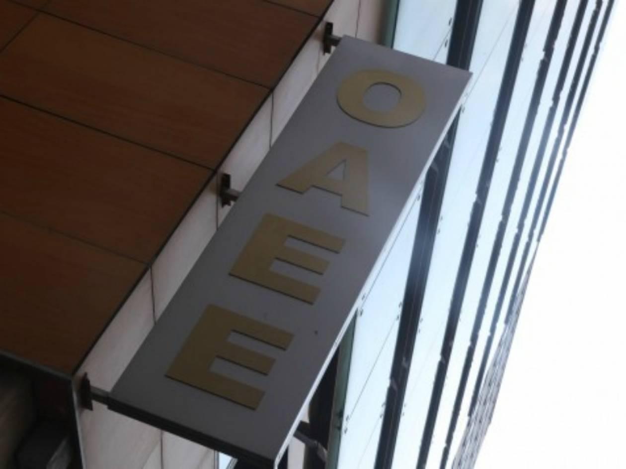 ΟΑΕΕ: Μείωση εισφορών και ρύθμιση χρεών