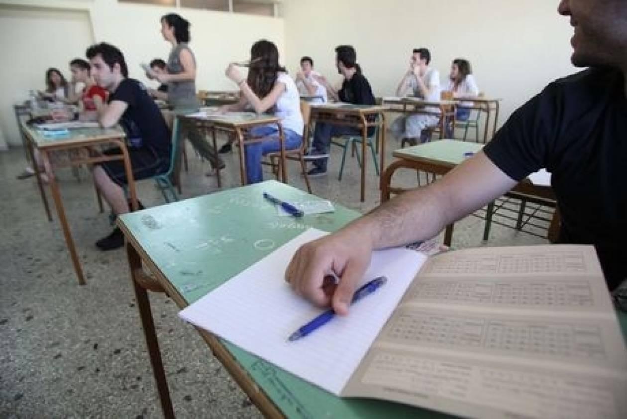Πανελλήνιες 2013: Δείτε τα θέματα στα Μαθηματικά Γενικής Παιδείας