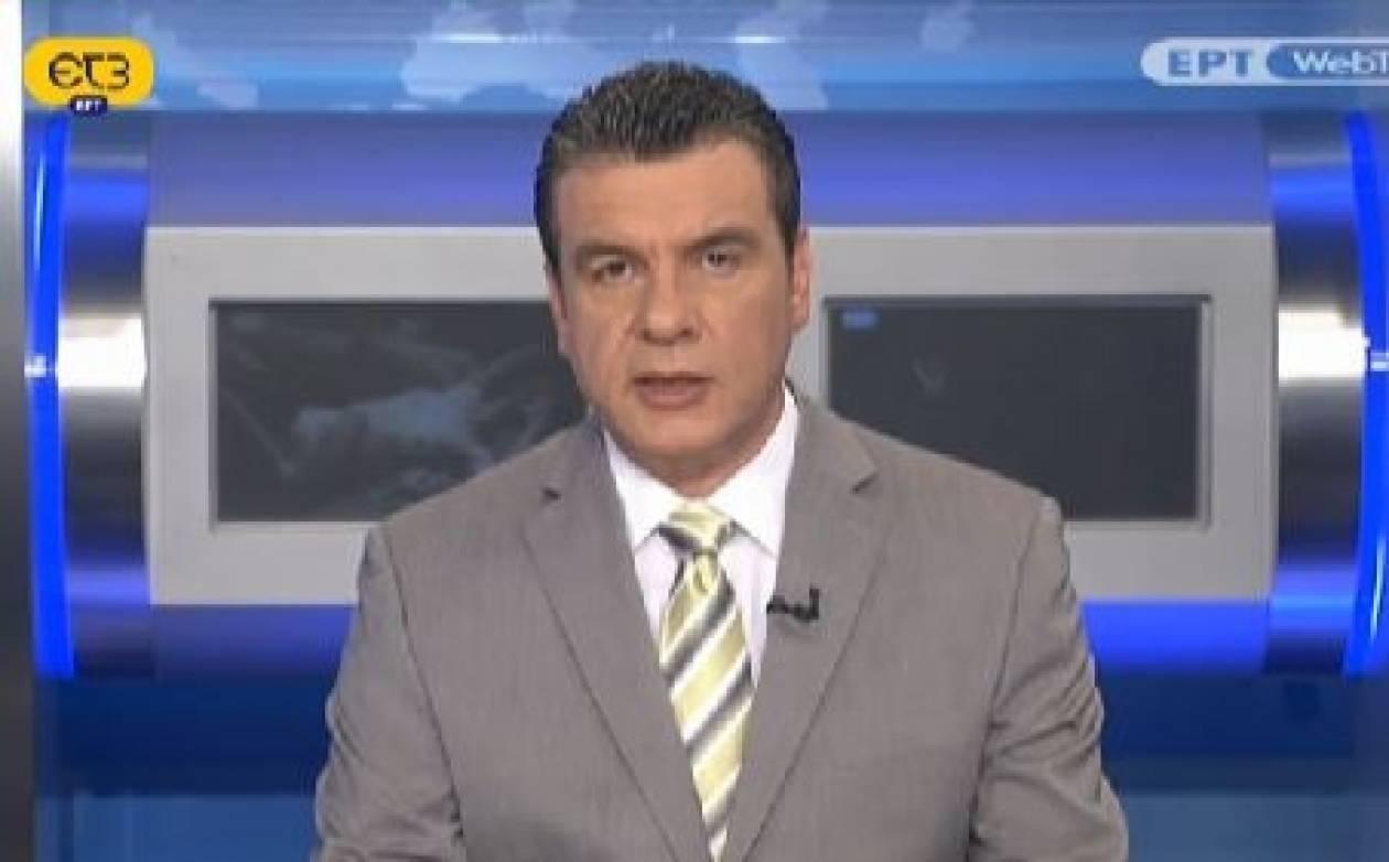 Βίντεο: Σκληρό πορνό κατά τη διάρκεια δελτίου ειδήσεων της ΕΡΤ!