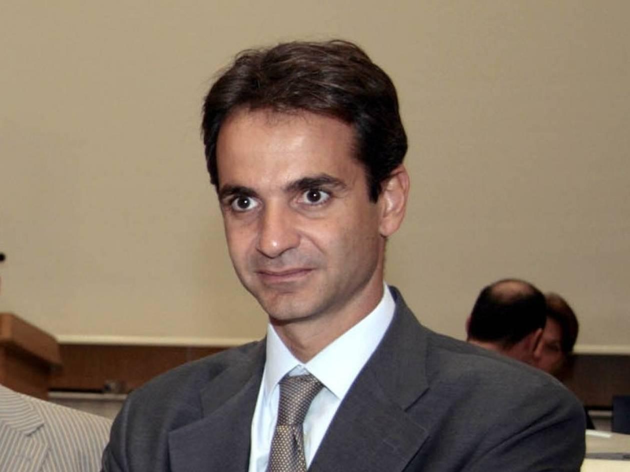 Η ανοιχτή επιστολή του Κ. Μητσοτάκη για τη μείωση των βουλευτών