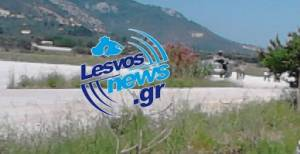 Αερογέφυρα σωτηρίας στη Μυτιλήνη