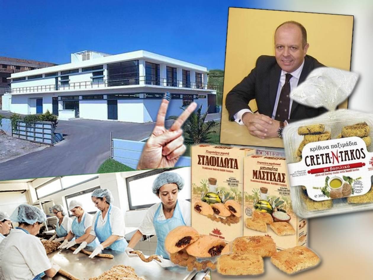 Σητειακός Μύλος:Πολυβραβευμένα προϊόντα ζαχαροπλαστικής και αρτοποιίας
