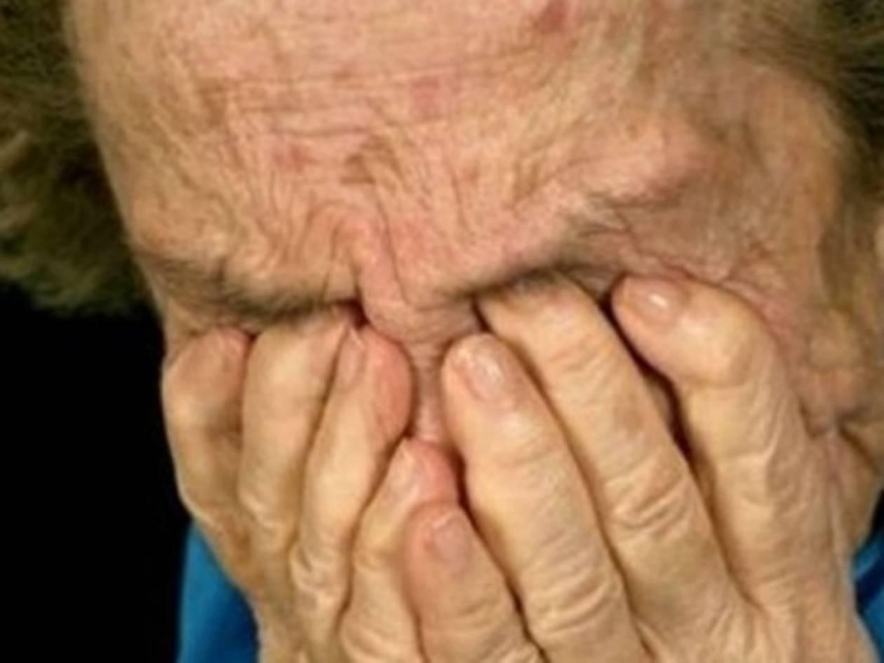 Αποτέλεσμα εικόνας για επιθεση  σε ηλικιωμενη