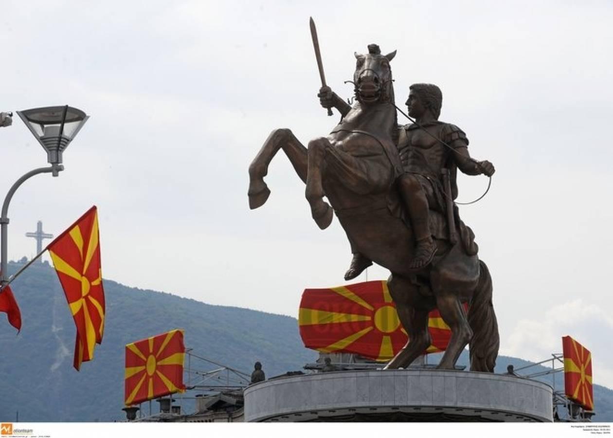Σκόπια: Τα χρήματα  φορολογουμένων πηγαίνουν στα «μνημεία» Γκρουέφσκι