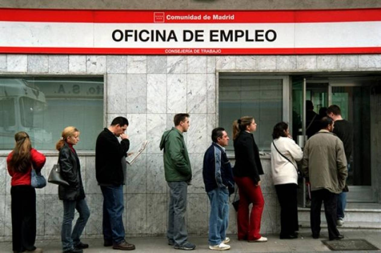 Ισπανία: Μείωση της ανεργίας στο 26,26%