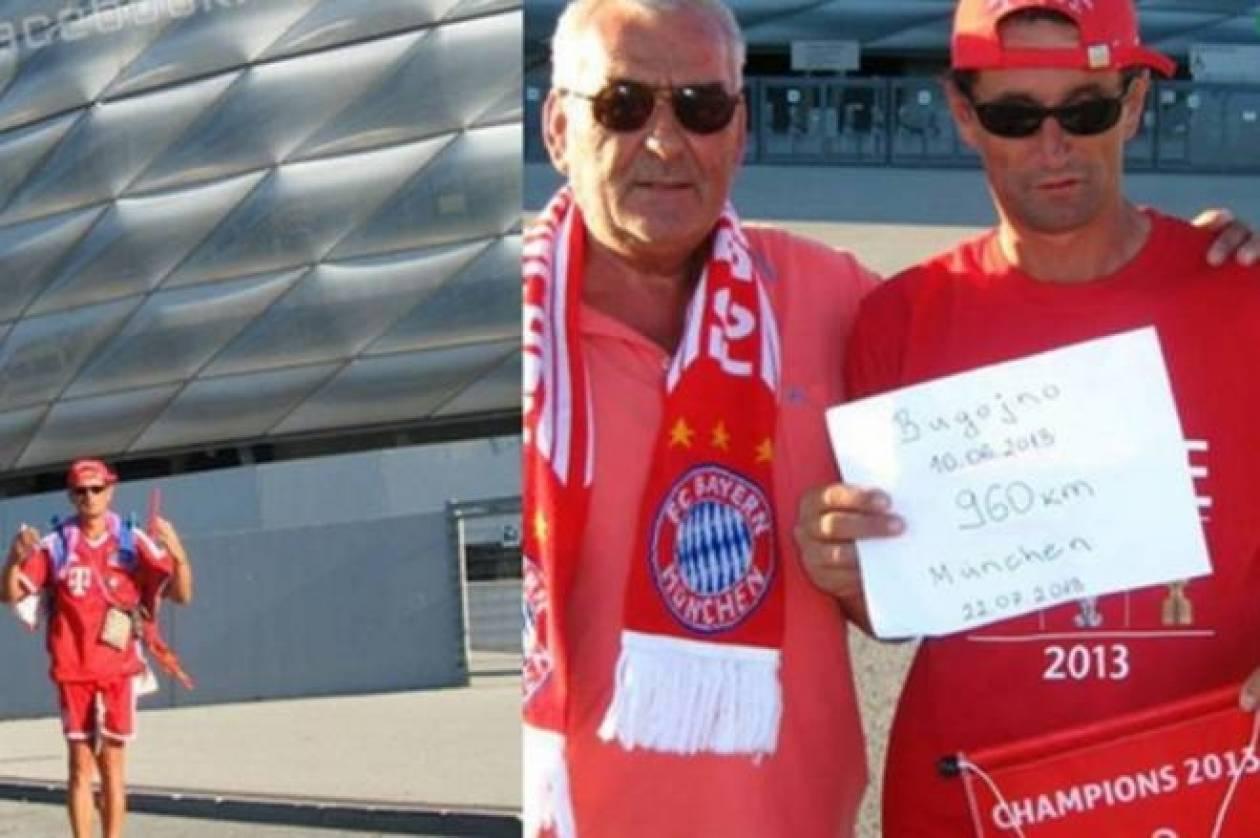Απίστευτο: Οπαδός ταξίδεψε από τη Βοσνία στο Μόναχο με τα πόδια