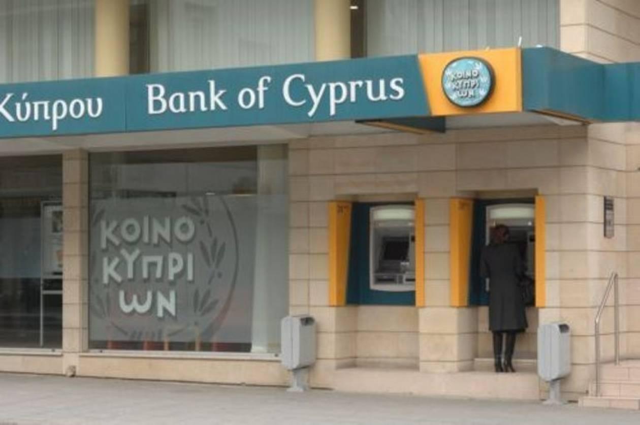 Οι καταθέσεις στις κυπριακές τράπεζες μειώθηκαν 7,6% τον Ιούνιο