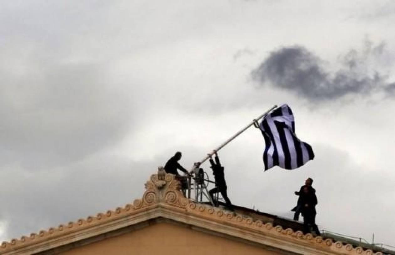 FAZ: «Εναλλακτικές για την Ελλάδα»