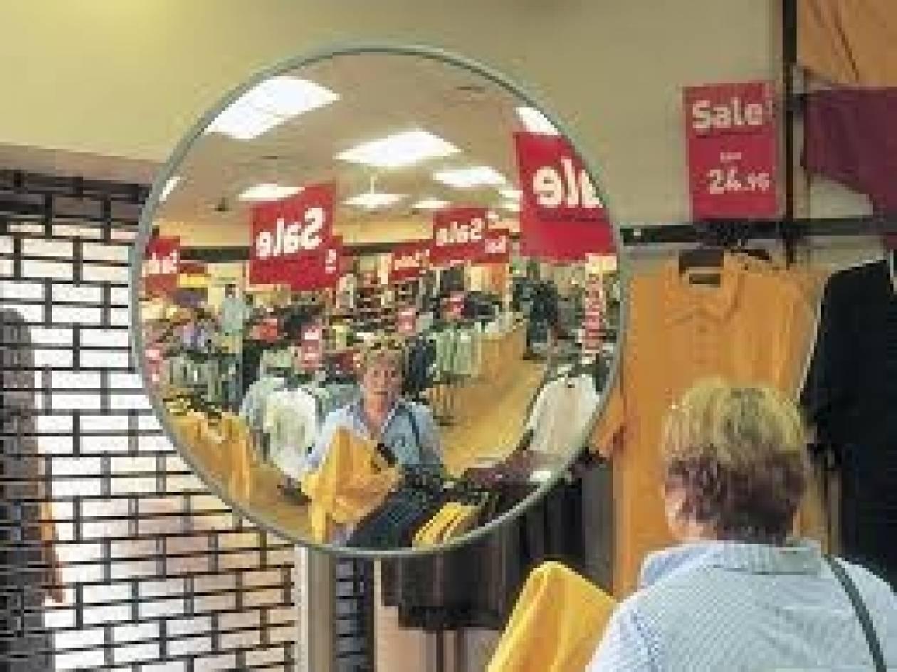 Καθρέφτες που θα δείχνουν την διάθεση μας