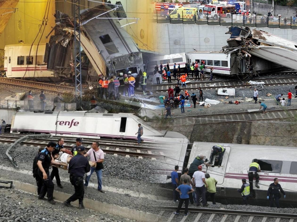 Τι προκάλεσε τον εκτροχιασμό του τρένου στην Ισπανία