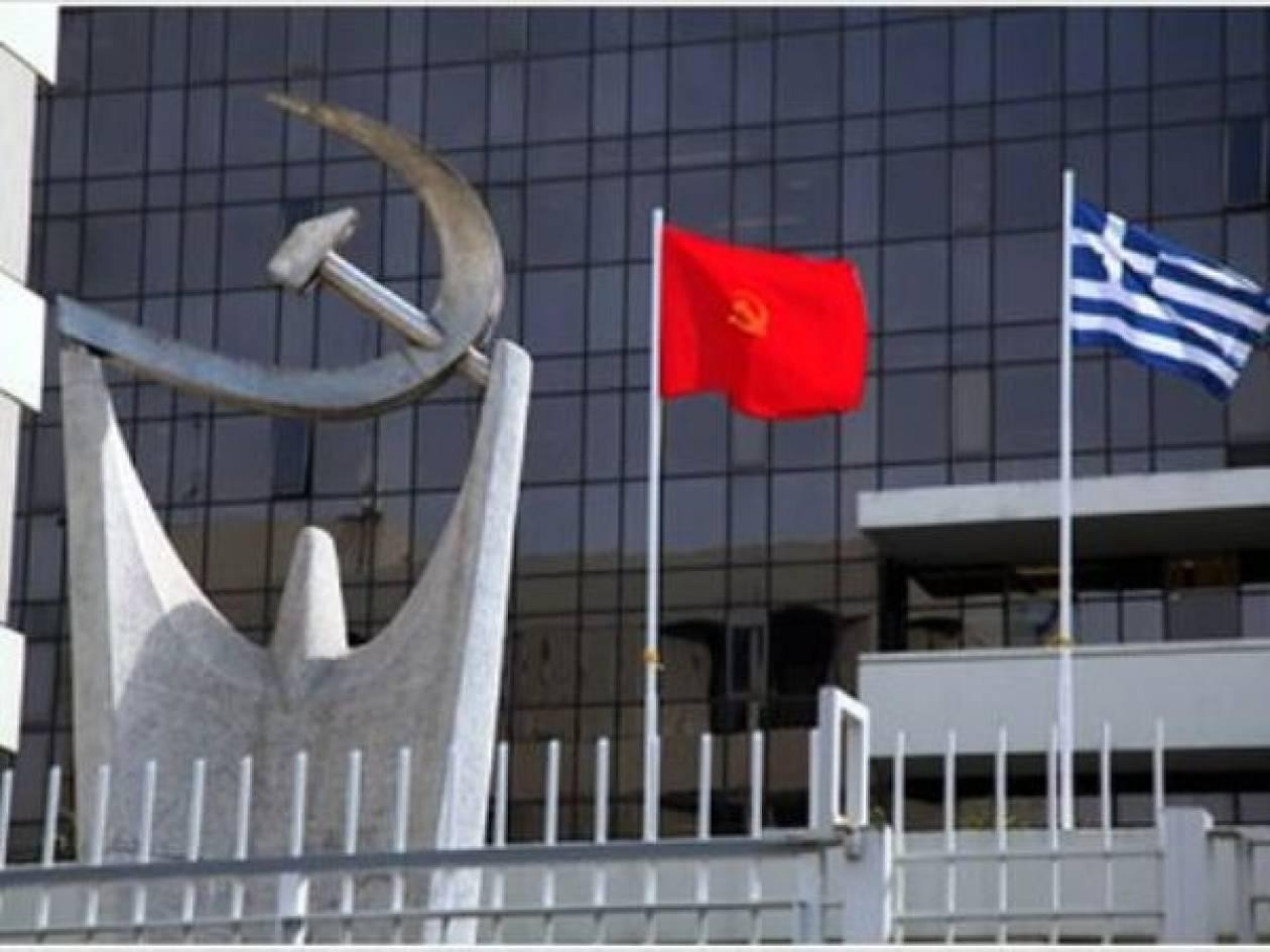 ΚΚΕ: Οι εκβιασμοί δεν έχουν τέλος