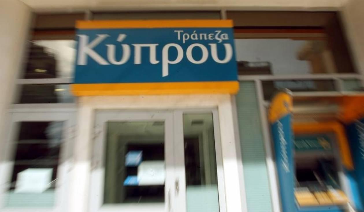 Τ. Κύπρου: Καθορίζεται σήμερα το «κούρεμα» ανασφάλιστων καταθέσεων