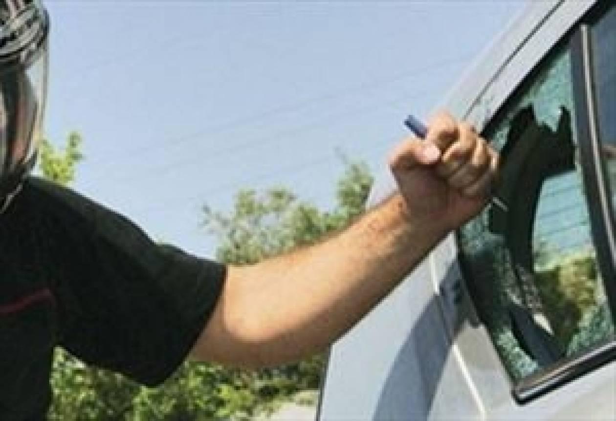 Χανιά: Δεν είχε αφήσει αυτοκίνητο για αυτοκίνητο