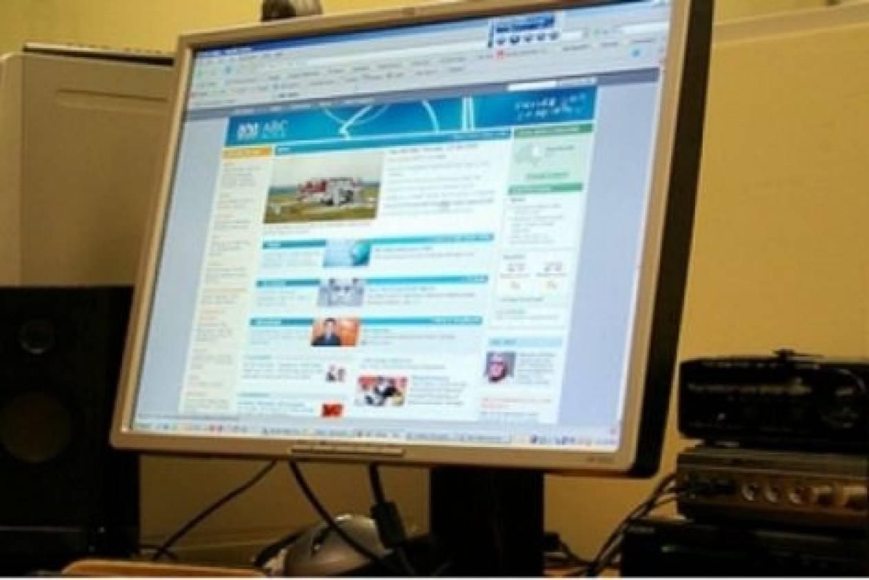 Taxisnet: Ερωτήσεις-απαντήσεις ΥΠΟΙΚ για τα προβλήματα