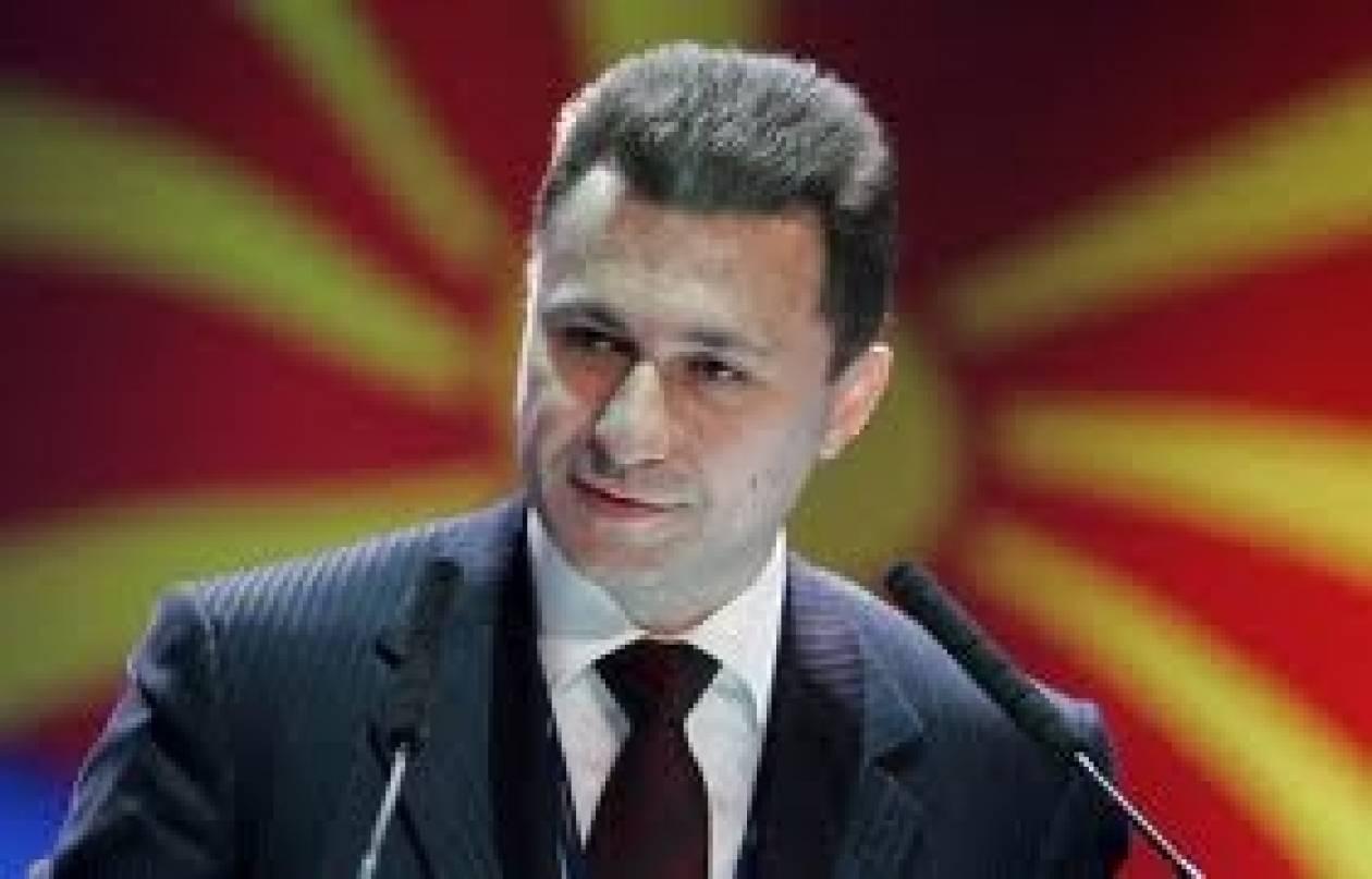 Γκρούεφσκι: Θέλουμε λύση ... αλλά δεν αλλάζουμε το όνομα της χώρας