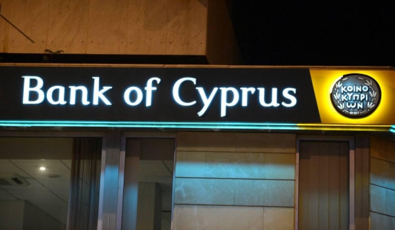 Τρ. Κύπρου: Οι απώλειες των μεγάλων καταθετών φθάνουν στο 50-60%
