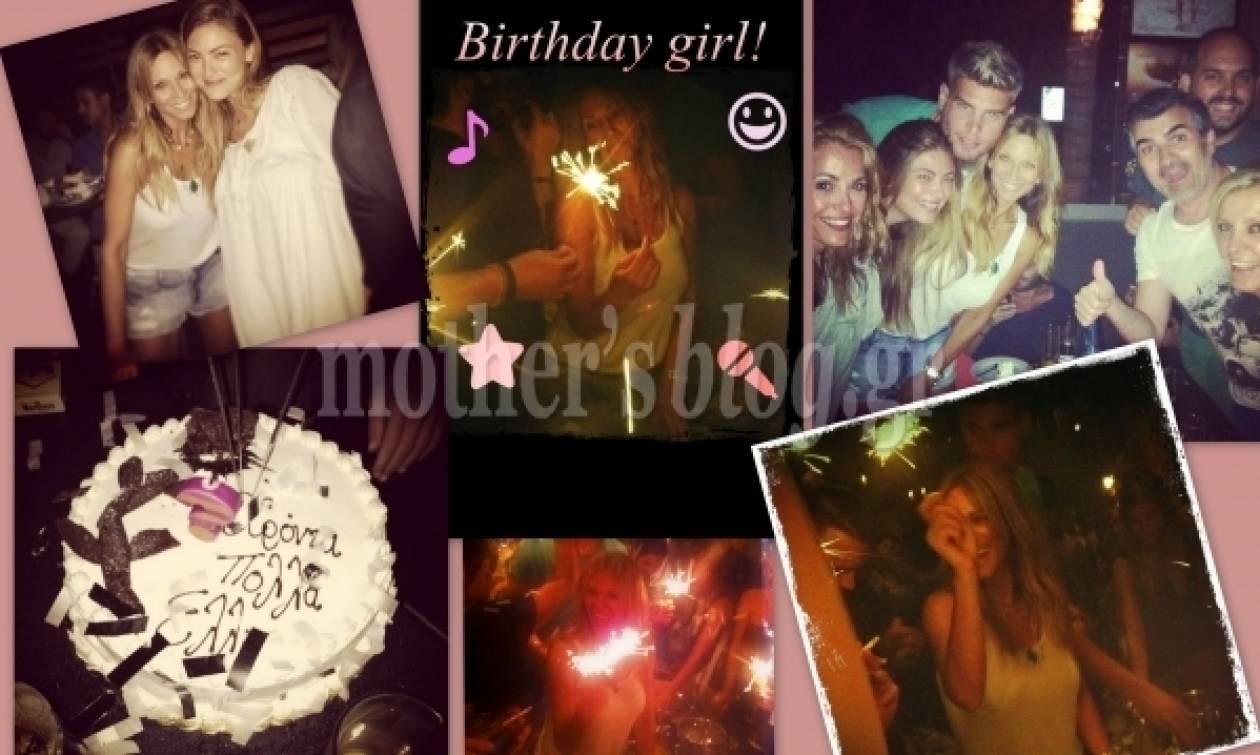 Despoina's little stories: «Το πάρτι της Έλλης για τα γενέθλιά της!»