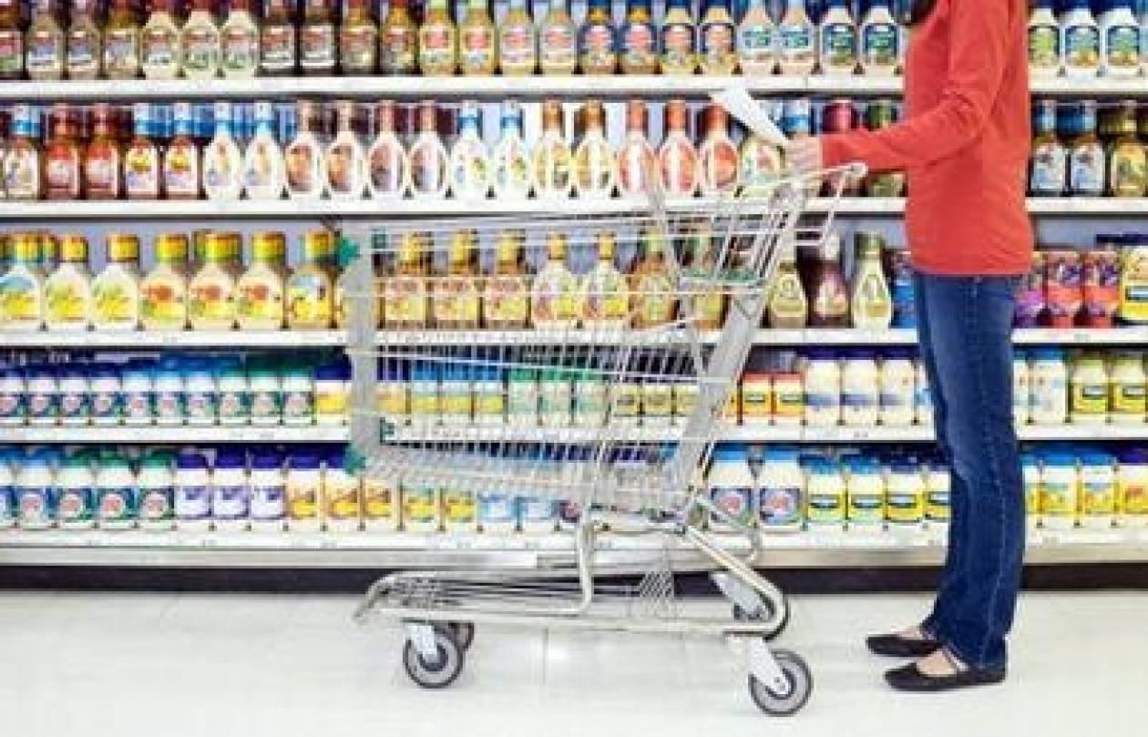 Κύπρος: Στην Τρόικα τα προβλήματα των καταναλωτών