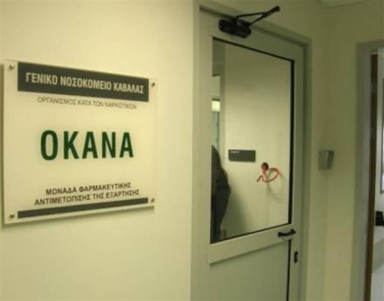 ΟΚΑΝΑ: Καταδικάζει την επίθεση της Ζαρούλια στον Γ. Δραγασάκη