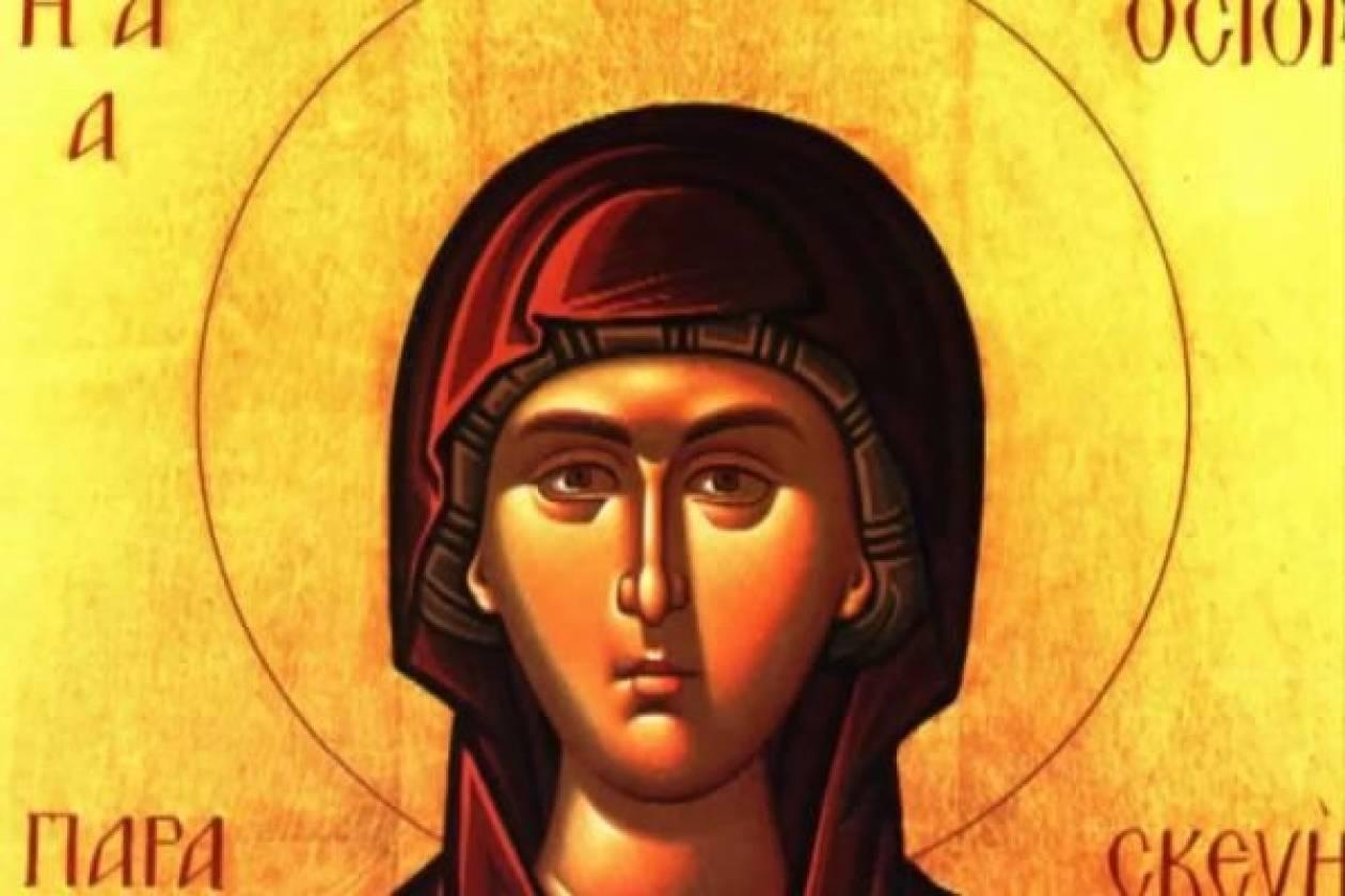 Γιορτάζει η Αγία Παρασκευή. Γιατί θεωρείται προστάτιδα των ματιών;