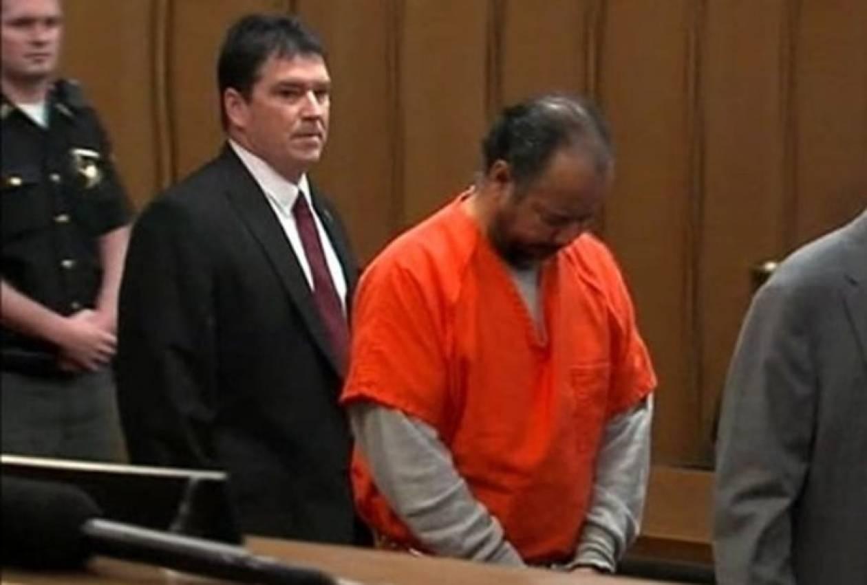 Δήλωσε ένοχος για να αποφύγει τη θανατική ποινή