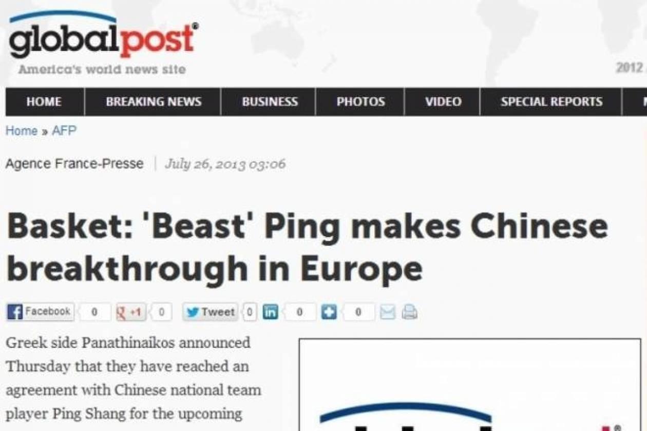 Η… κινεζική επανάσταση του Πινγκ Σανγκ (photos)