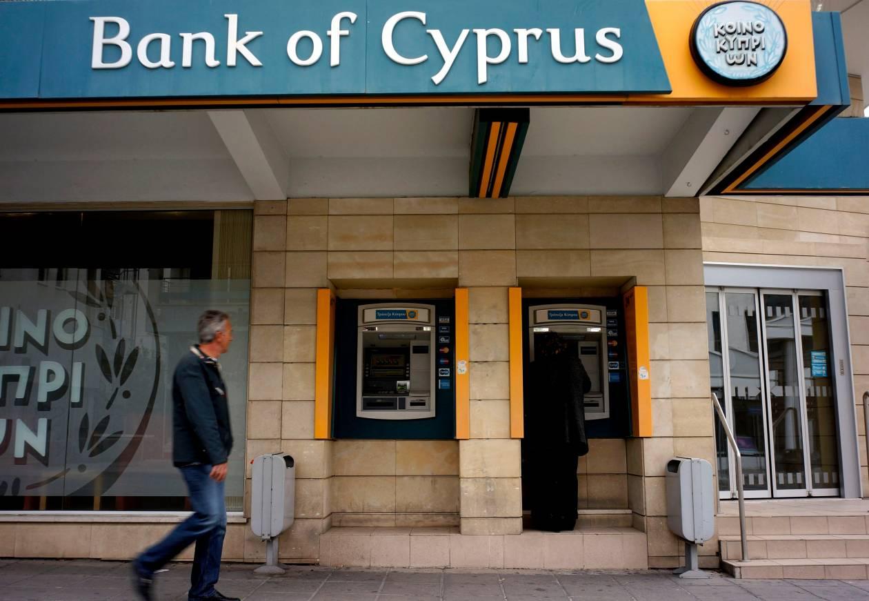 Κύπρος: Συμφώνησαν για κούρεμα 47,5% στην Τράπεζα Κύπρου