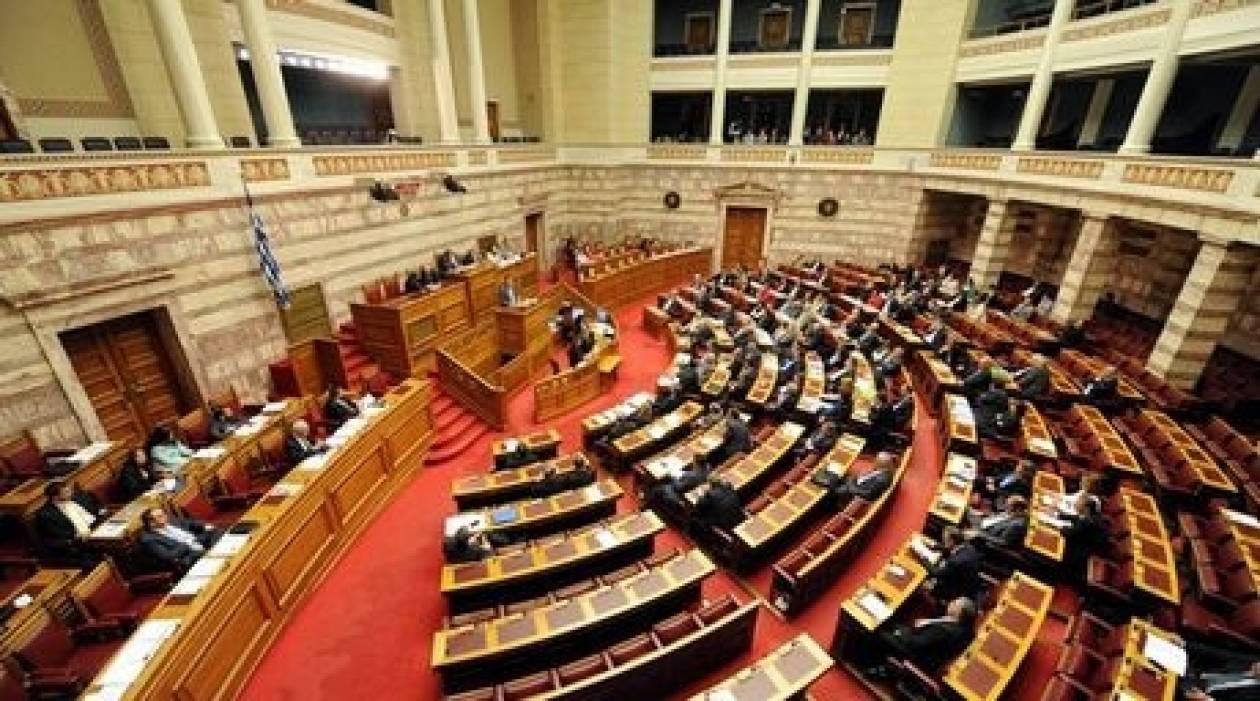 Απολύθηκε κοπανατζής υπάλληλος της Βουλής