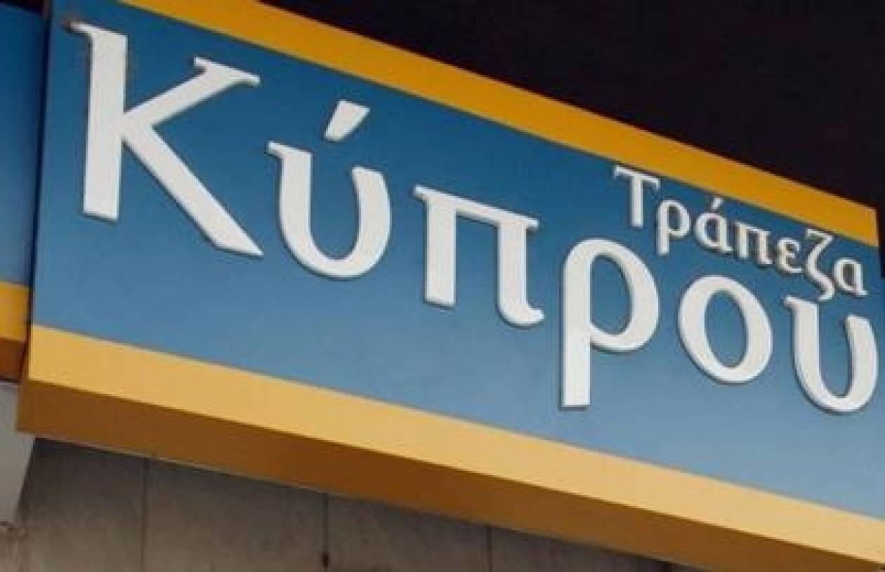 Τρ. Κύπρου: Στο 47,5% το κούρεμα, παρά τις διαφωνίες της κυβέρνησης