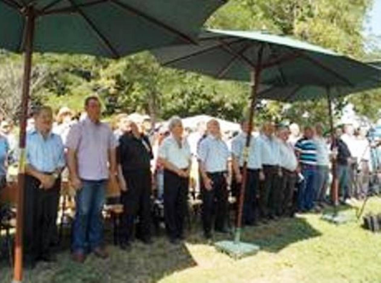 Η συνάντηση «Σλάβων Αιγαίου» στο Μοναστήρι