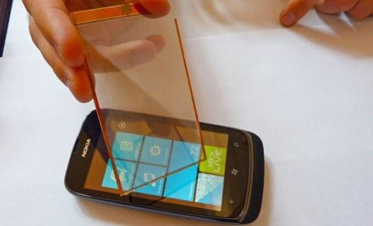 Διαφανής μεμβράνη που αυξάνει την μπαταρία του κινητού σας