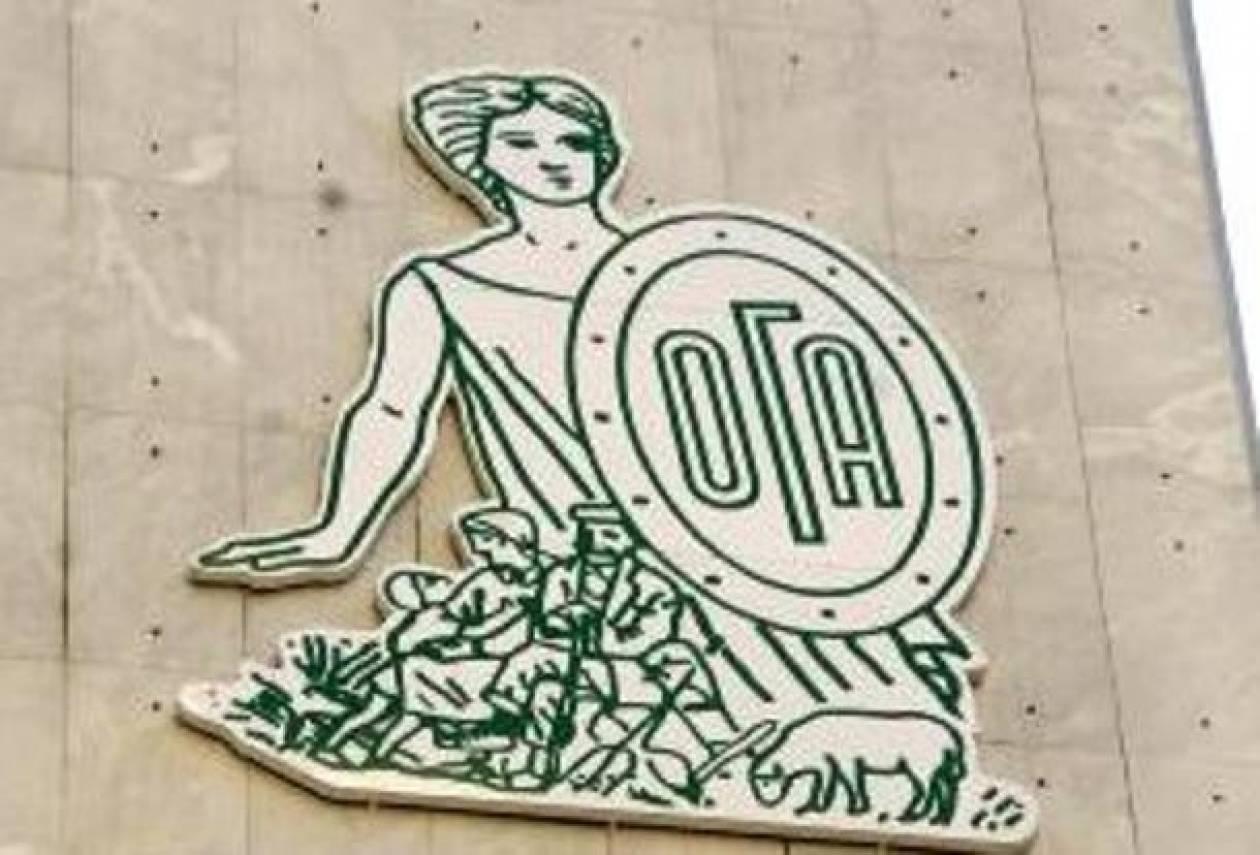 ΟΓΑ: Την Πέμπτη η καταβολή της σύνταξης