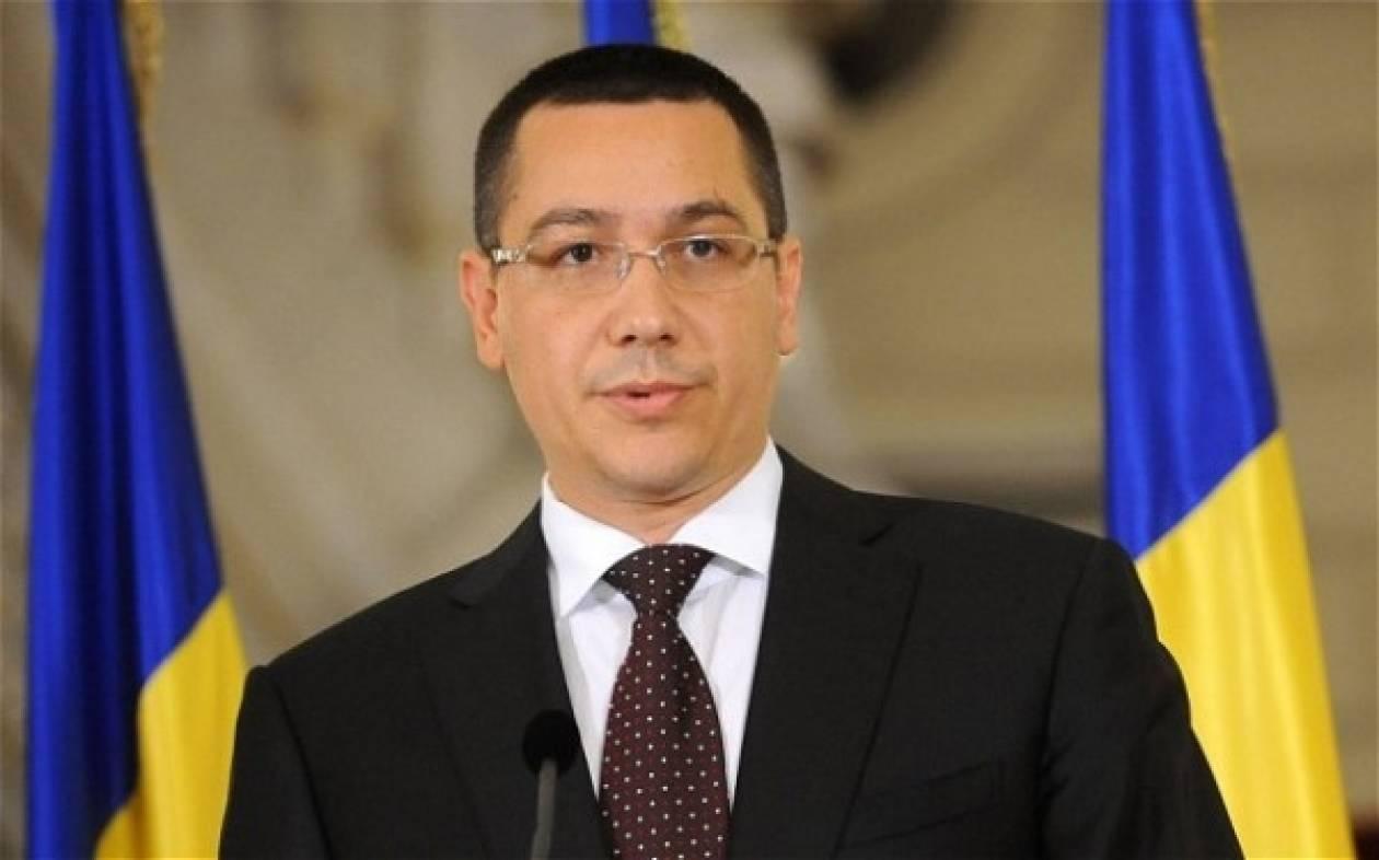 Ρουμανία:Νέα δανειακή συμφωνία με ΕΕ, ΔΝΤ και Παγκόσμια Τράπεζα