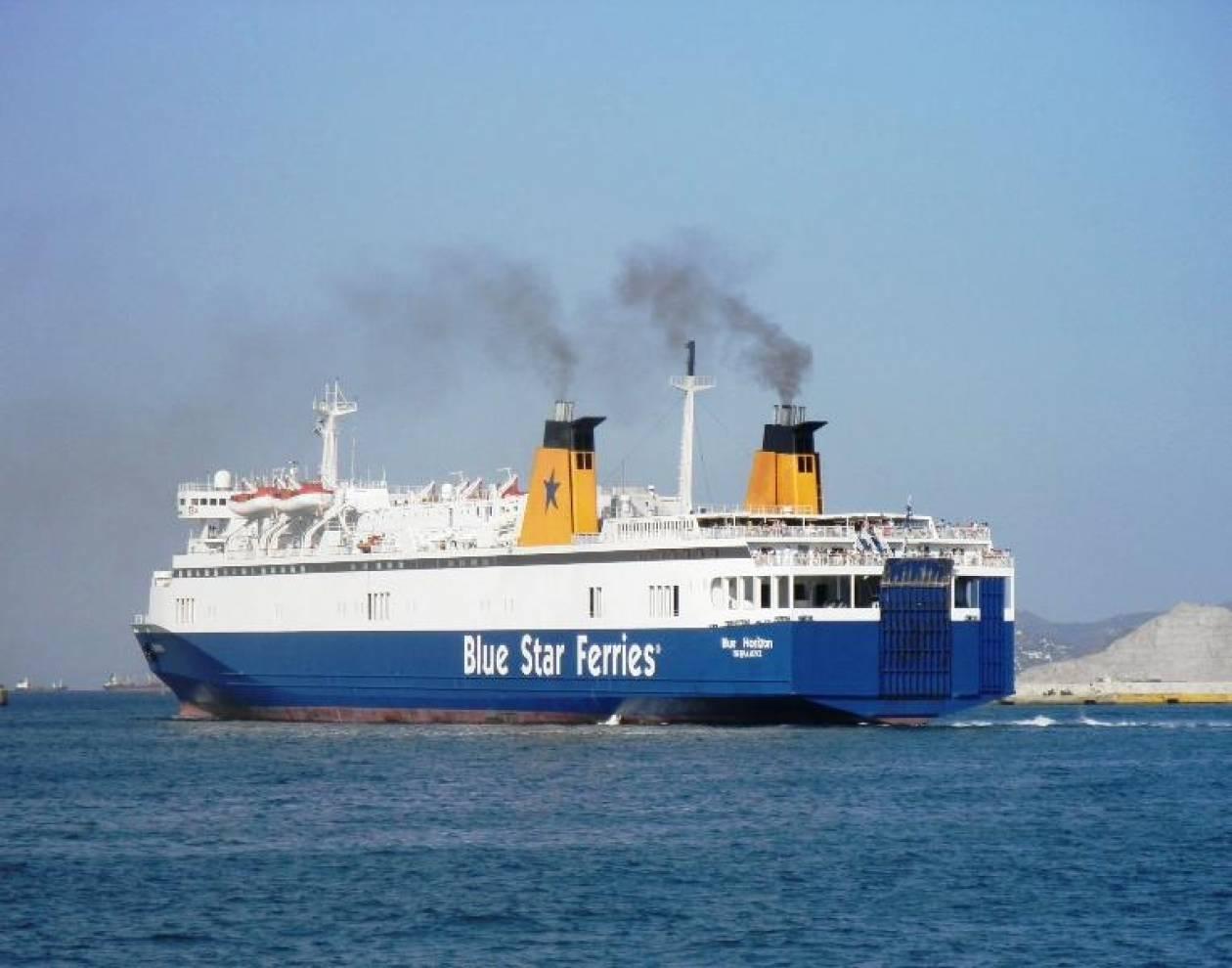 Ταλαιπωρία για τους επιβάτες πλοίου στη Σαντορίνη