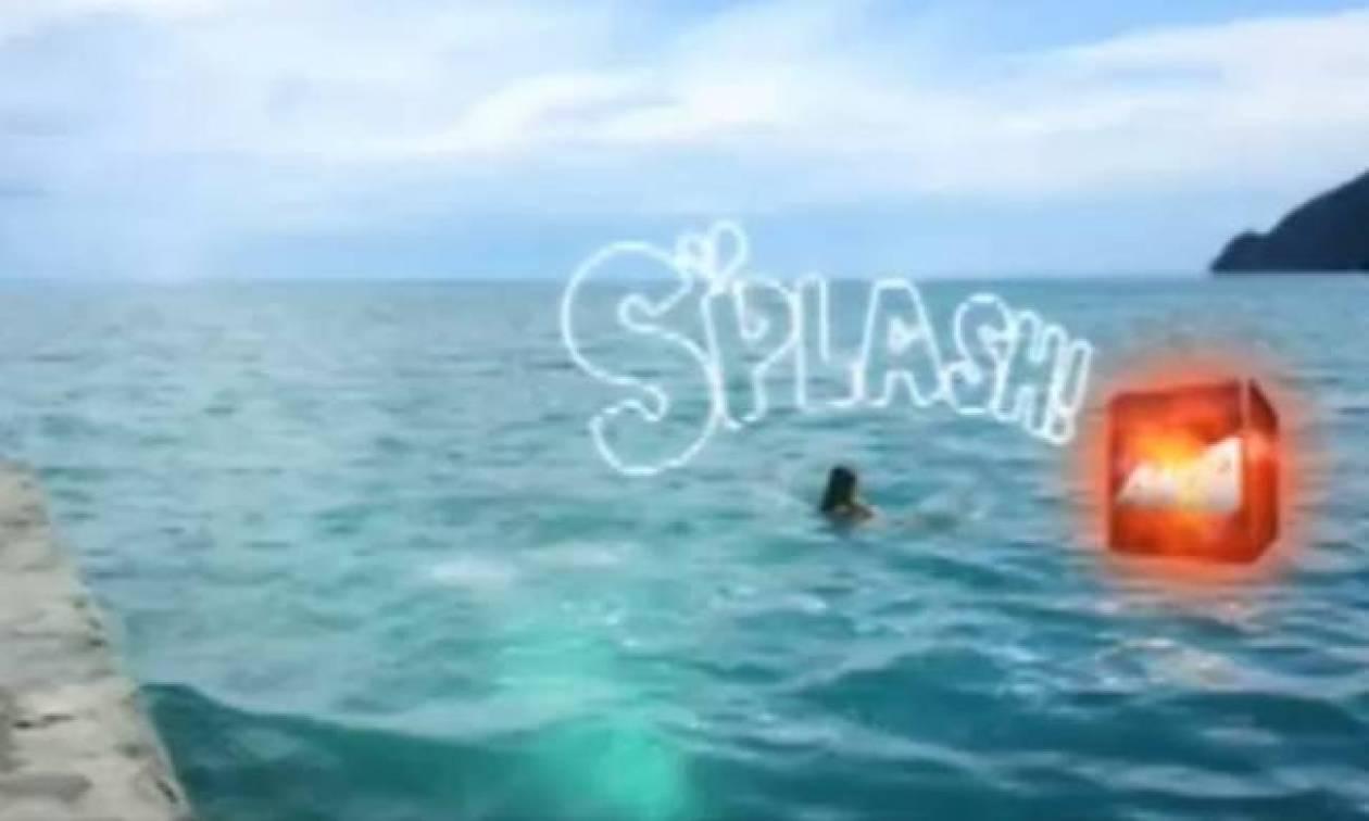 Splash: Το νέο παιχνίδι του ΑΝΤ1;