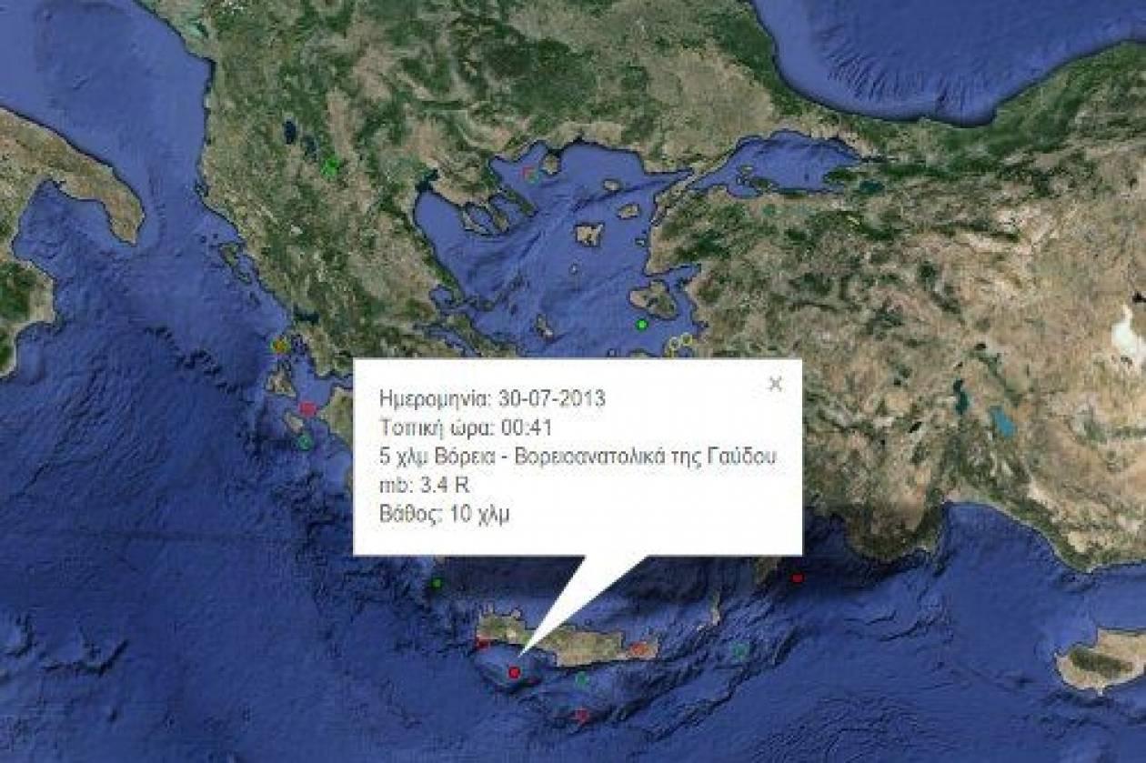 Νυχτερινός σεισμός στη Γαύδο
