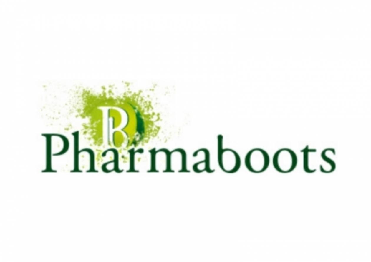 Βρήκαμε: Όλα τα προϊόντα ομορφιάς φαρμακείου στις καλύτερες τιμές!