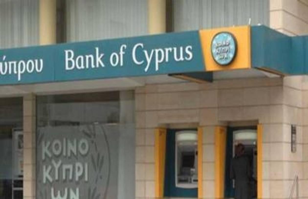 Τρ. Κύπρου: Θα έχει μέχρι την Παρασκευή 179 καταστήματα