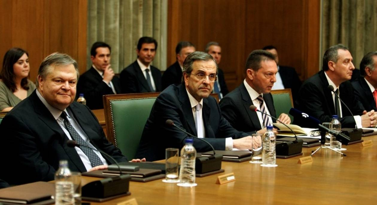 Συνεδριάζει την Πέμπτη το Υπουργικό Συμβούλιο
