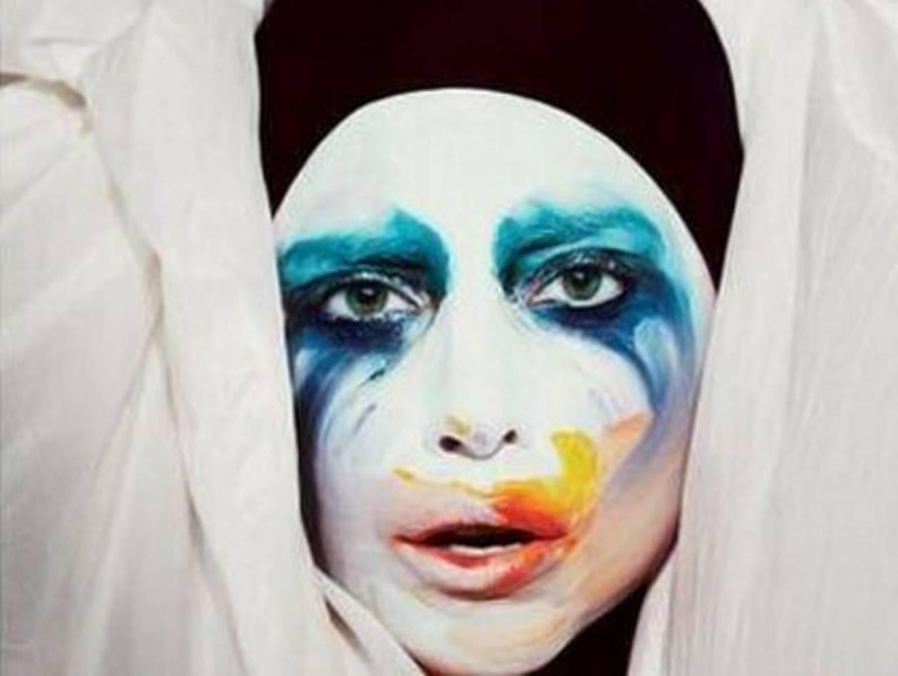 Ποιο θα είναι το πρώτο single από το νέο album της Lady Gaga;