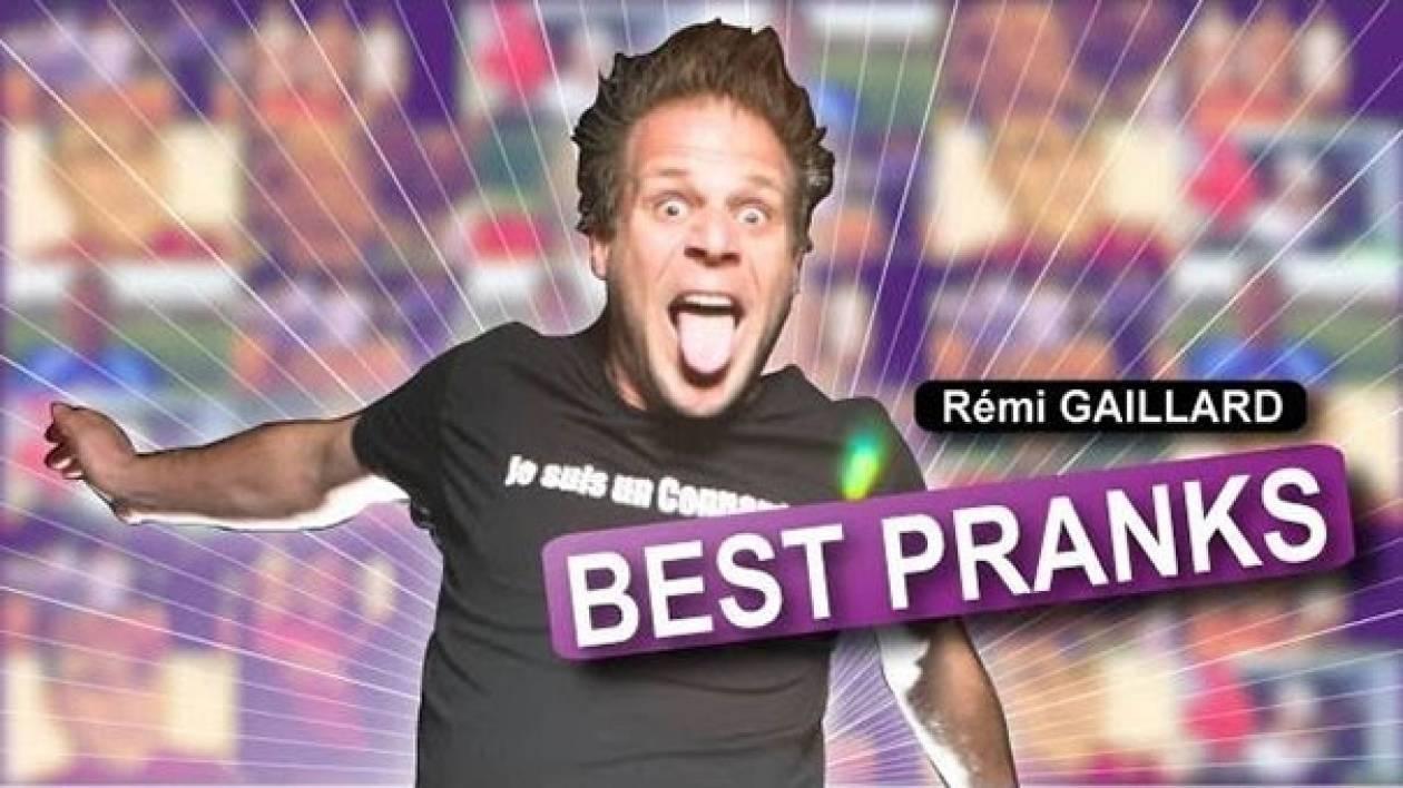 Κορυφαίο βίντεο: Οι καλύτερες φάρσες του Remi Gaillard