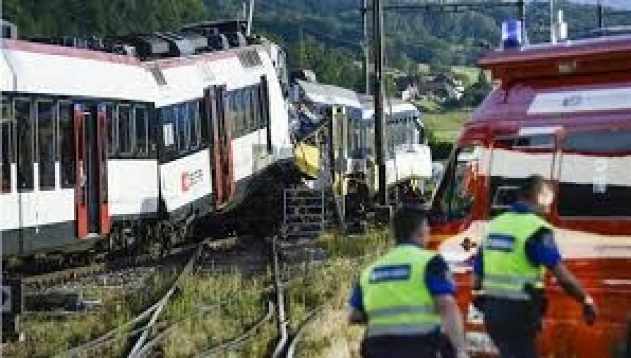 Ελβετία: Ανθρώπινο λάθος η αιτία για την σύγκρουση των τρένων;