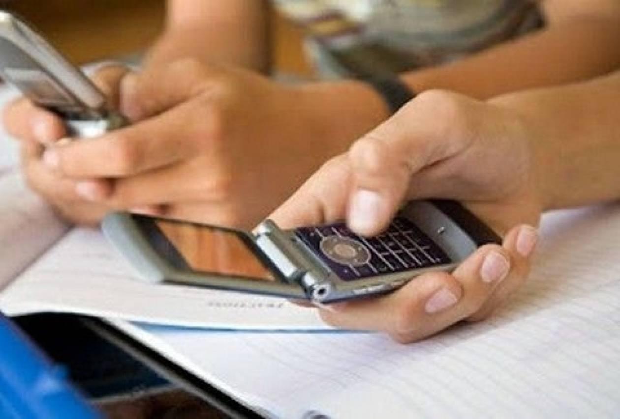 Αυτά είναι τα 5 πράγματα που ΔΕΝ ΠΡΕΠΕΙ να πεις ΠΟΤΕ με SMS!