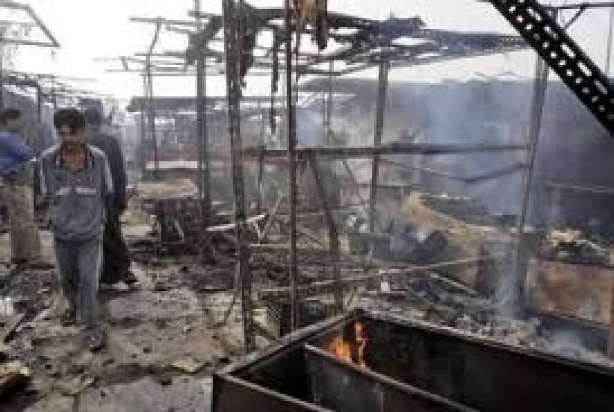Συρία: Τουλάχιστον 11 παιδιά σκοτώθηκαν από αεροπορικές επιδρομές