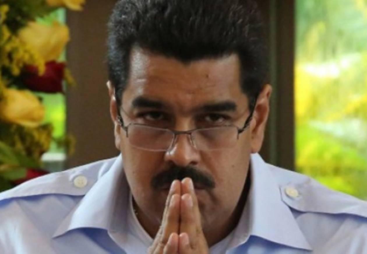 Βενεζουέλα: Αμφισβητούν την εθνικότητα του Μαδούρο