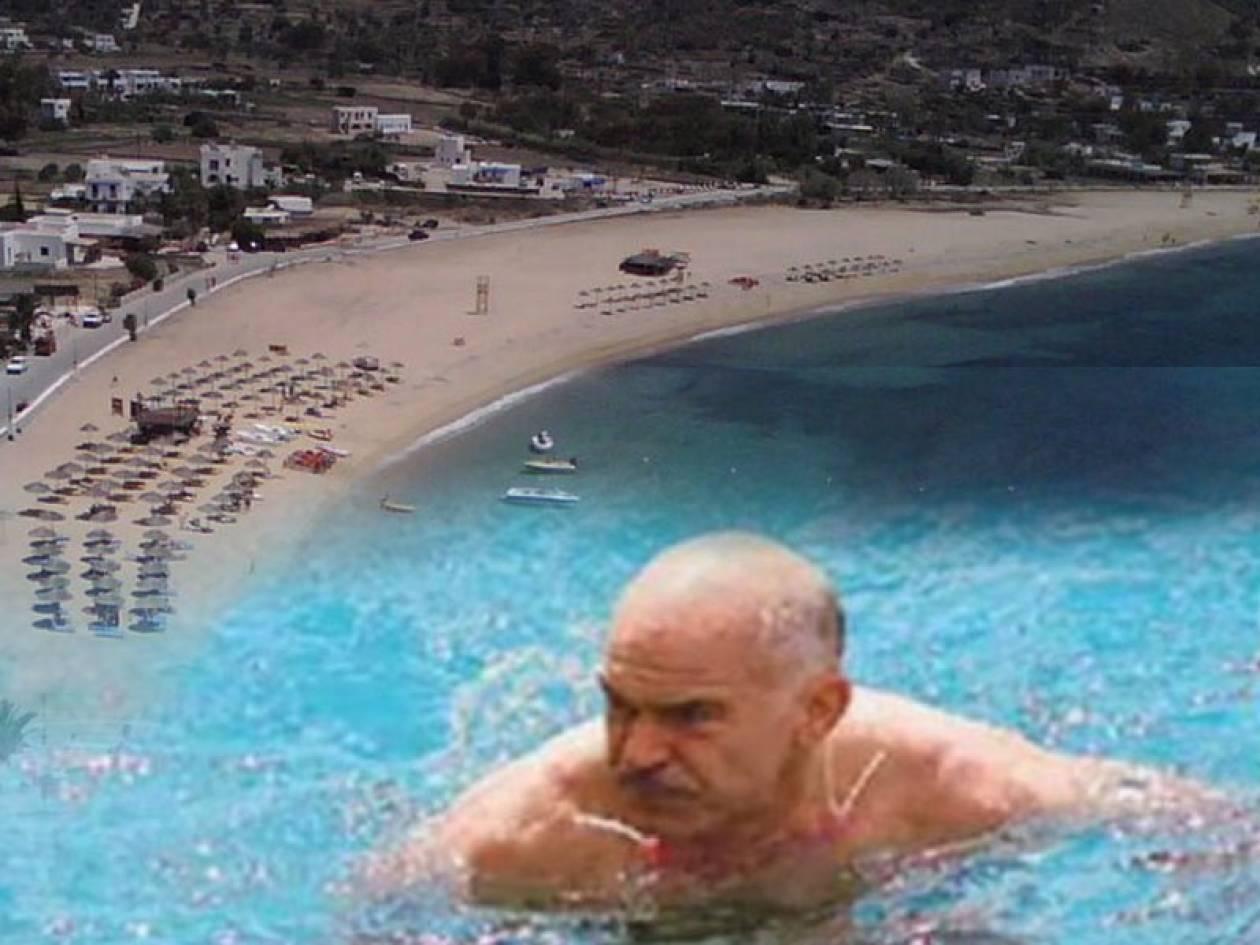 Διακοπές στην Ίο ο Γ. Παπανδρέου