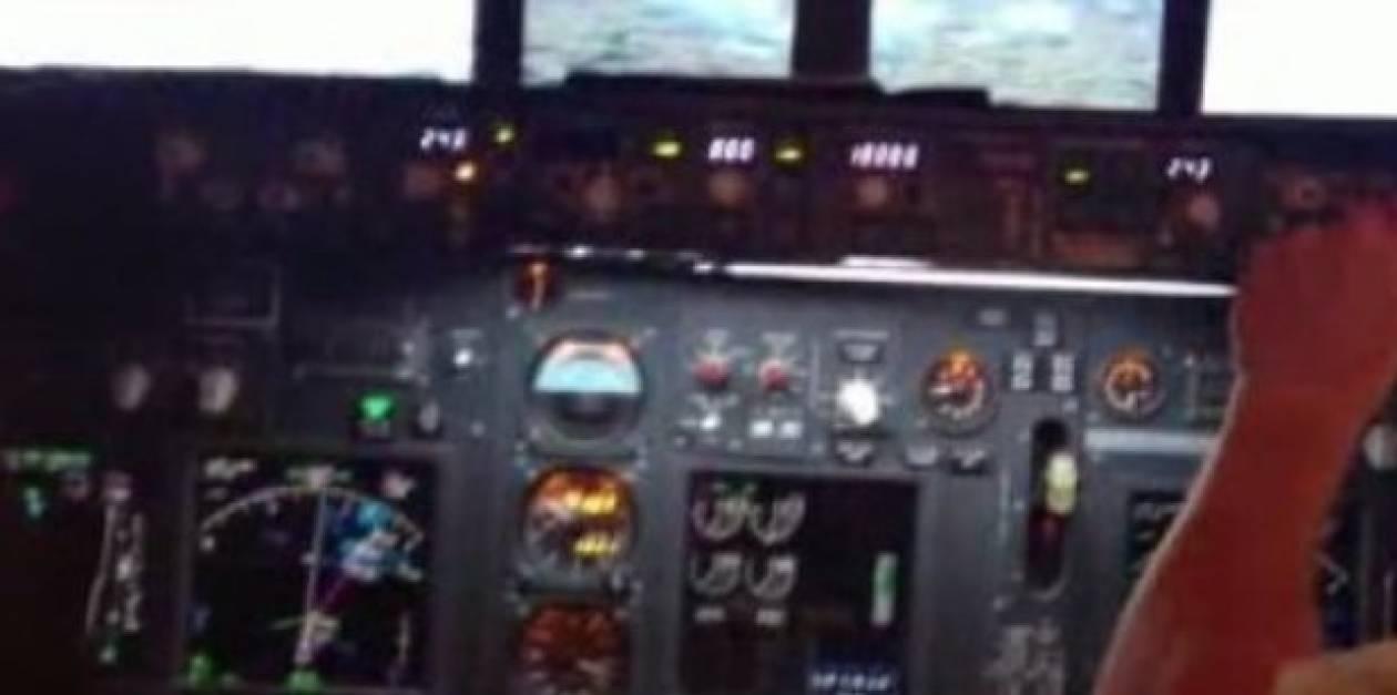 Απογειωνόμαστε για το πρωτότυπο υπνοδωμάτιο – αεροσκάφος