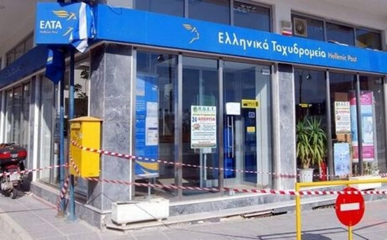 Ένοπλη ληστεία με λεία 40.000 ευρώ στα ΕΛΤΑ Ιωαννίνων