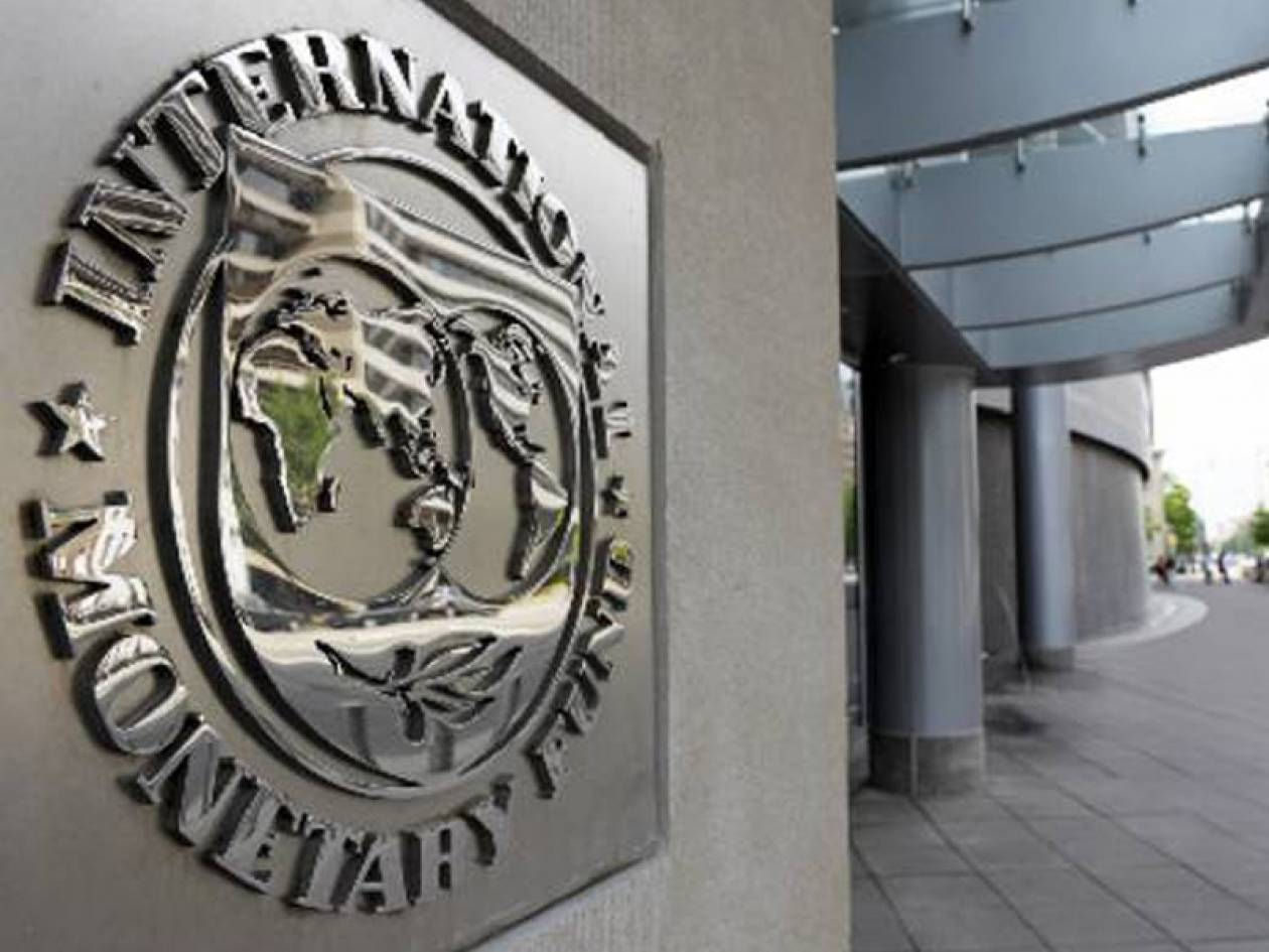 Στη δημοσιότητα η έκθεση του ΔΝΤ για την Ελλάδα